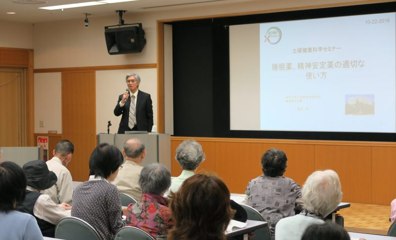講師は、神戸大学大学院医学研究科 内科系講座 精神医学分野教授 曽良 一郎先生