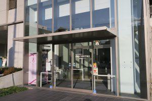 兵庫県予防医学協会の玄関